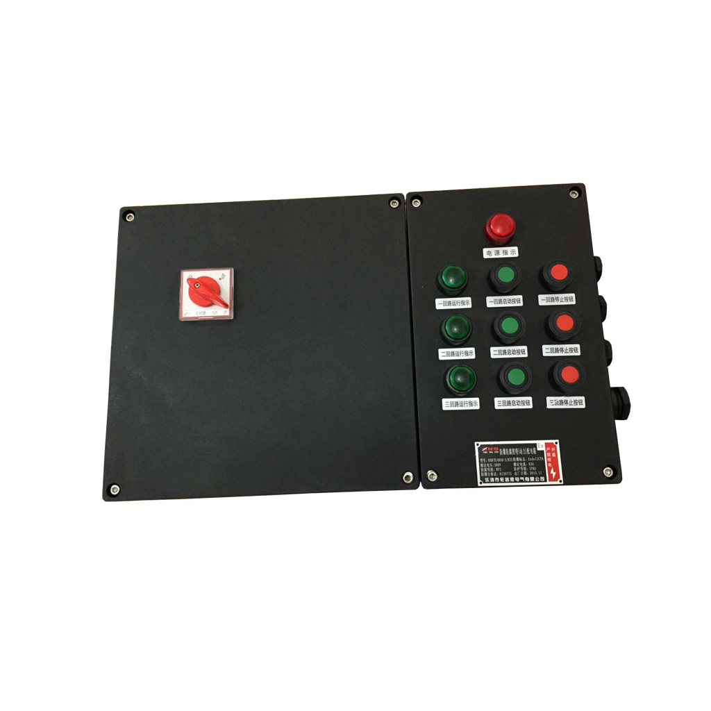 BXM(D)8050防爆防腐照明配电箱